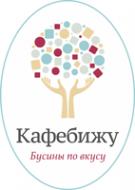 Логотип компании Кафебижу