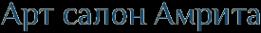 Логотип компании Амрита