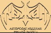 Логотип компании Кожан