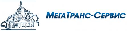 Логотип компании МегаТранс-Сервис