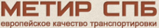 Логотип компании Метир СПб