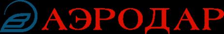 Логотип компании АэродарСПб