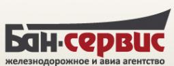 Логотип компании Бан Сервис