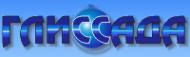 Логотип компании Глиссада