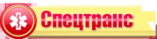 Логотип компании Лидер Северо-Запад