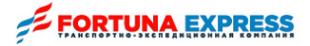 Логотип компании Фортуна Транс Экспресс