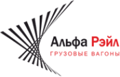 Логотип компании Альфа Рэйл
