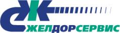 Логотип компании ЖелДорСервис