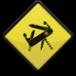 Логотип компании СТР