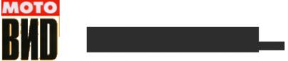 Логотип компании Мотовид