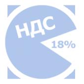 Логотип компании РОСЛЕКС