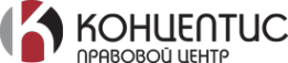 Логотип компании Концептис