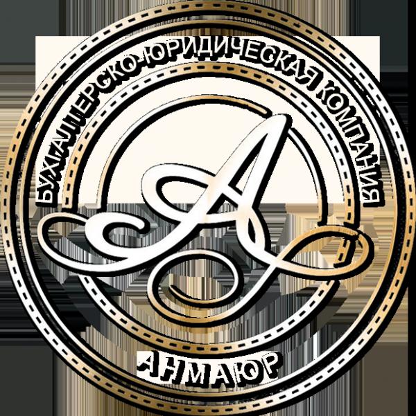 Логотип компании АНМАЮР