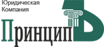 Логотип компании ПринципЪ