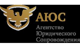 Логотип компании Империя Права