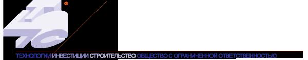 Логотип компании ТИС