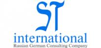 Логотип компании СТ-ИНТЕР