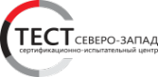 Логотип компании Тест Северо-Запад