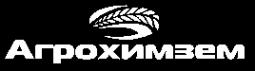 Логотип компании Агрохимзем