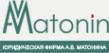Логотип компании Юридическая фирма А.В. Матонина