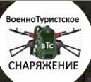Логотип компании «Военно-туристическое снаряжение»